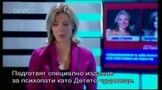 Лицето на отмъщението епизод 52 бг субтитри / El rostro de la venganza Е52 bg sub