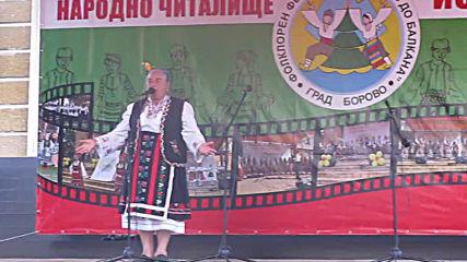 Фолклорен фестивал '' От Дунав до Балкана '' (Сезон XII - 2019 г.) 153