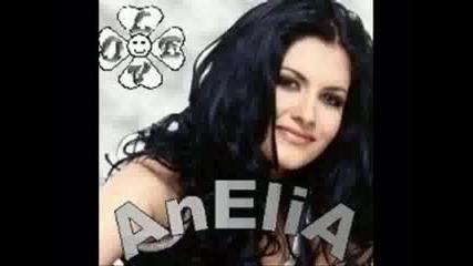 Анелия - Снимки