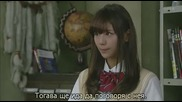 Yamada-kun to 7-nin no Majo еп.6