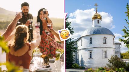 Голям християнски празник е днес! Да почерпят всички българи с тези красиви имена!