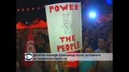 Десетки хиляди тунизийци искат оставката на правителството си