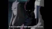 Bleach - Епизод 265 - Bg Sub