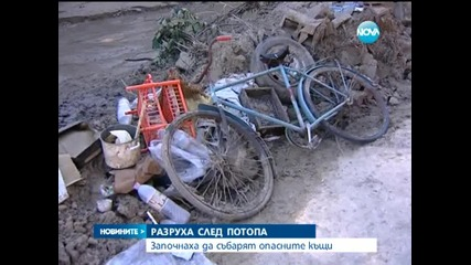 Започна разрушаването на опасните къщи във Варна - Новините на Нова