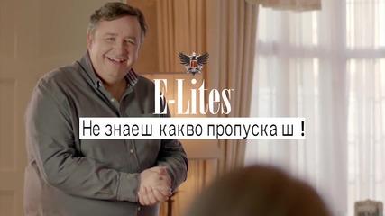 Тв реклама E-lites - Бебе танцува гангнам стайл