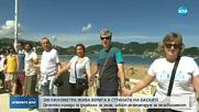 Баските направиха човешка верига от 202 км