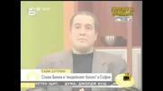 Господари на ефира 18.02.2008