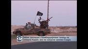 Либия ще атакува танкер на КНДР, ако не напусне залива Сидра