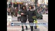 В Пловдив заведенията се напълниха за 8 март