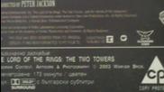 Българското Vhs издание на Властелинът на пръстените: Двете кули (2002) Александра Видео 2003