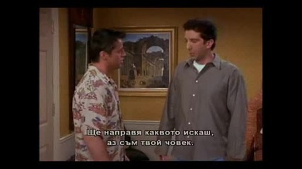 Приятели - Смях Рос И Рейчъл