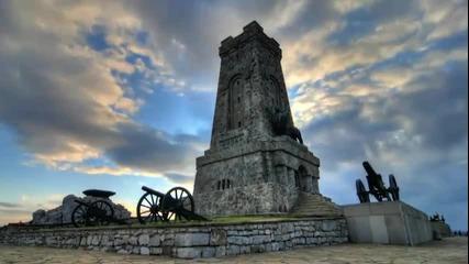 Това е България - Шипка