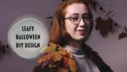 Почувствай есента с пуловер за Хелоуин