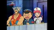 Покемон сезон 11 епизод 28 Бг аудио