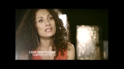 Саня Армутлиева - Съдия В X Factor