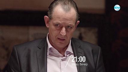 """""""Под прикритие"""" - сезон 2, епизод 1 тази вечер по NOVA (09.01.)"""