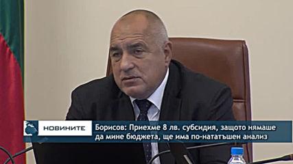 МС реши: Независим прокурор ще може да разследва обвинител номер едно