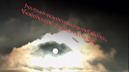 Като спътник в небето - Алън Парсънс проджект (с превод на Български)