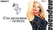 "Мариана Славова - ""сто целувки "" / Remix /"