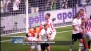 Футбол: Стоук Сити – Тотнъм Хотспър на 18 април по Diema Sport 2 HD
