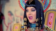 Katty Perry - Dark Horse (official video) Превод