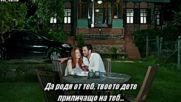 Дефом - Aa bali habibi -иска ми се - бг.суб.