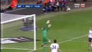 28.02 Астън Вила - Манчестър Юнайтед 1:2