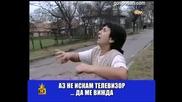 Хитрите мечоци - Всички циганета (music video)