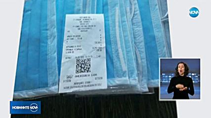 Прокуратурата погна аптека в София, продавала обикновена маска за 10 лв.