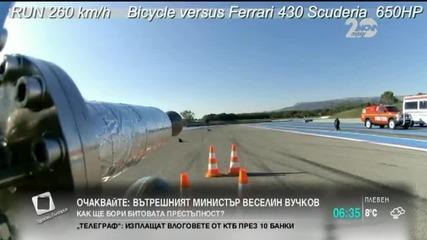 Рекорд - швейцарец вдигна 333 км/ч с колело - Новините на Нова