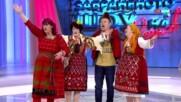 Палавите баби в Забраненото шоу на Рачков (21.03.2021)