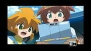 Бейблейд: Метал мастърс - The Explosice Cyclone Battle!