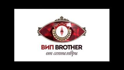 VIP Brother 2014 - На партията...