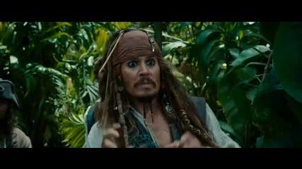 Официален Трейлър на Карибски пирати в непознати води !