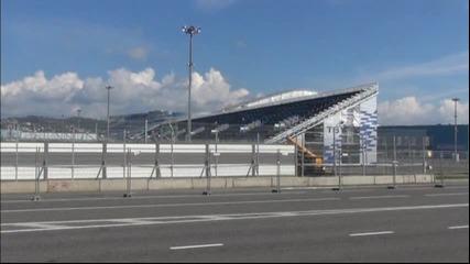 ВИДЕО: Сочи готов да посрещне състезанието от Формула 1
