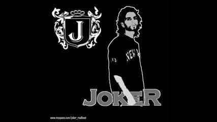 Joker Flow feat. No Rulez - Гробът е един