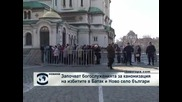 Висшият клир ще отслужи панихида за избитите в Батак мъченици