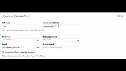 How to make skype