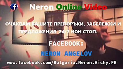 Гледай Всеки Ден Нови Предавания в Канала ми в Youtub - Neron Online Video