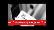 Нещо специално - Goin Through и Елисавет Спану (превод) H Q