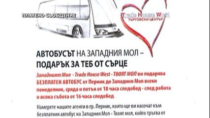 Мол Реклама 30.07.2015