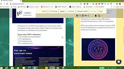 2-ро Място м.Февруари за сайта vankog.com в категория Бизнес и Финанси