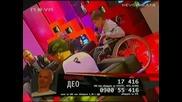 Vip Brother 3 Шоуто На Део Незрящият Крис Пее И Разплаква Део