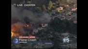Експлозията в Сан Бруно на 9.09.2010 в 18.36ч.