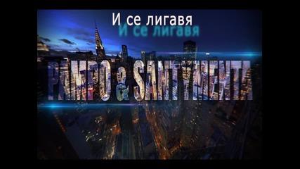 Pampo Feat. Santymenta - Happy