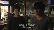 Soredemo Ikite Yuku (2011) E08