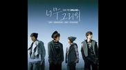 S.m. The Ballad Jonghyun & Jino - Dont lie (тийзър на песента)