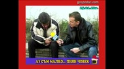 Gospodari na efira __ на ефира - Пийняци