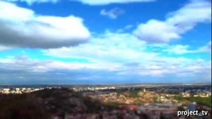 Пловдив от високо ..