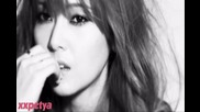 Smoky Girl | Jessica